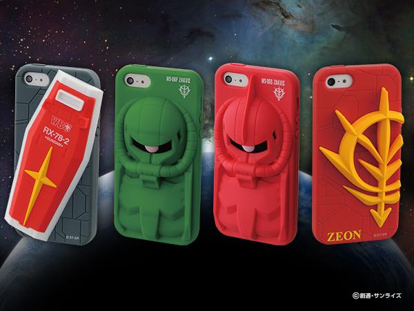 gandam-iphone-case