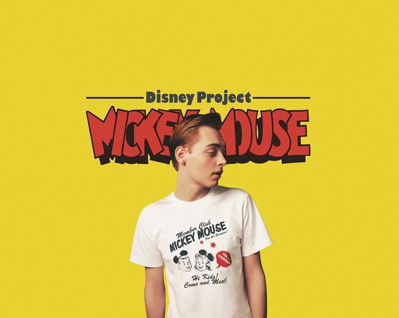 ney Project (Men)