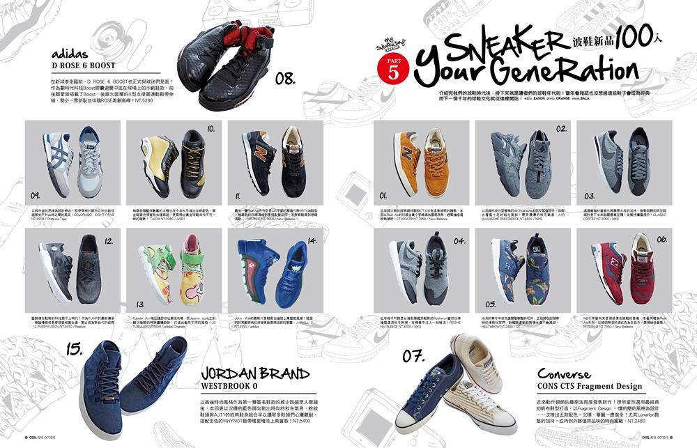 SNEAKER STORY_05