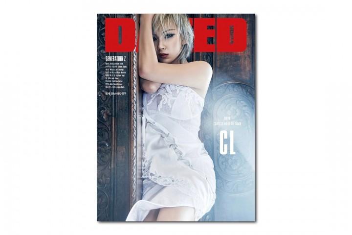 CL-dazed-korea-cover-1