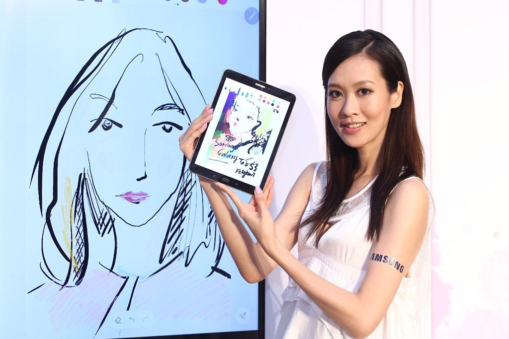 Galaxy Tab S3-3