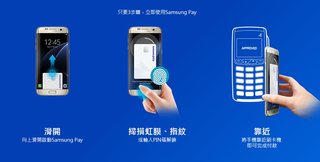 samsung-pay-5