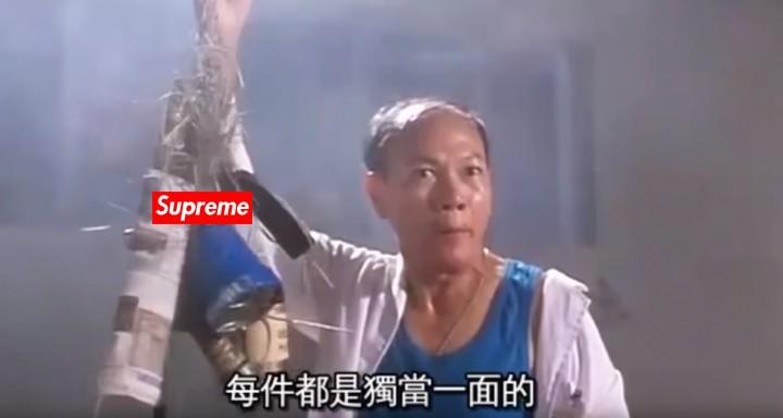 supreme3000