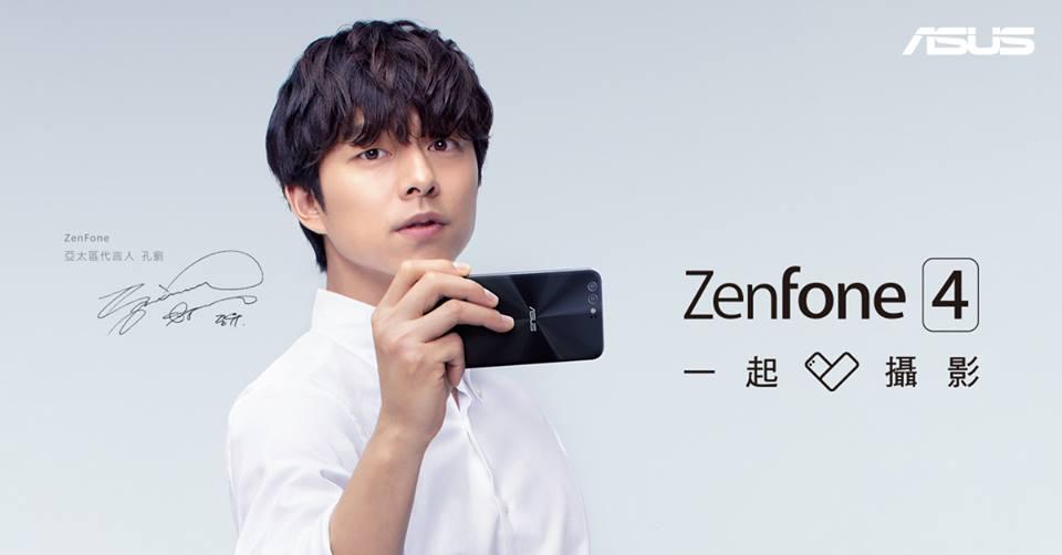 ASUS ZenFone 4-1