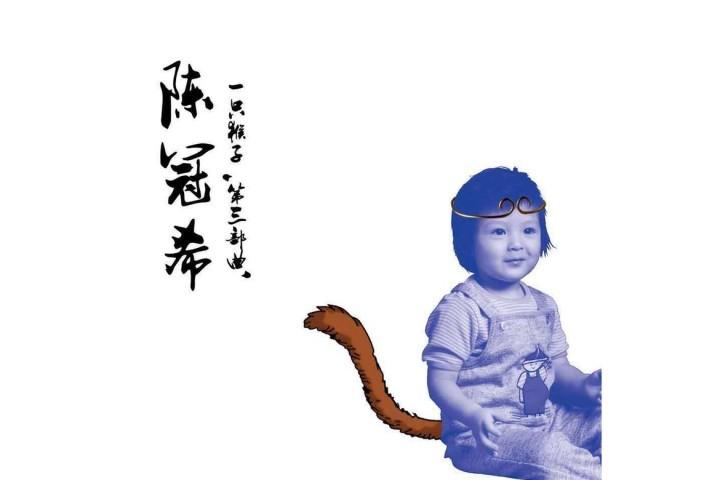 EDC-SOLO-ALBUM-this-little-monkey-chapter3-1-720x480
