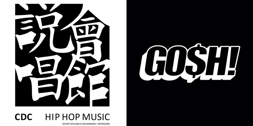 mix_cdc & gosh