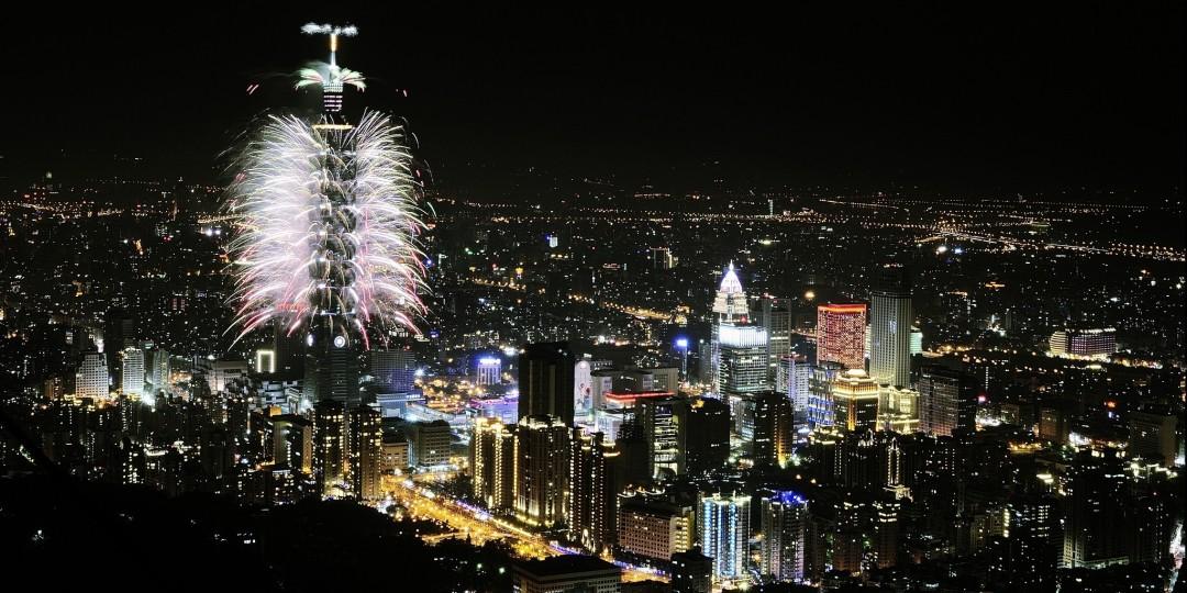 cover_Taipei-101-Fireworks-2017-show