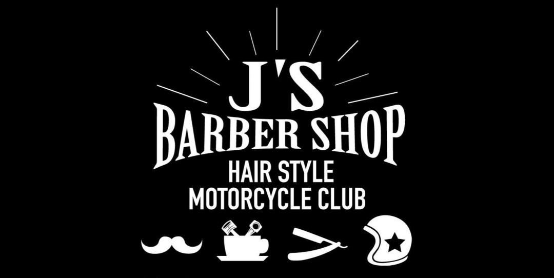 new Js Barber Shop