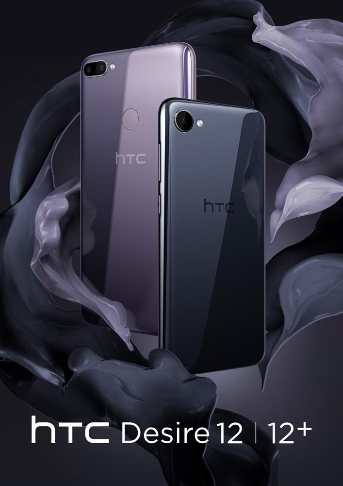 htc-desire-12-1