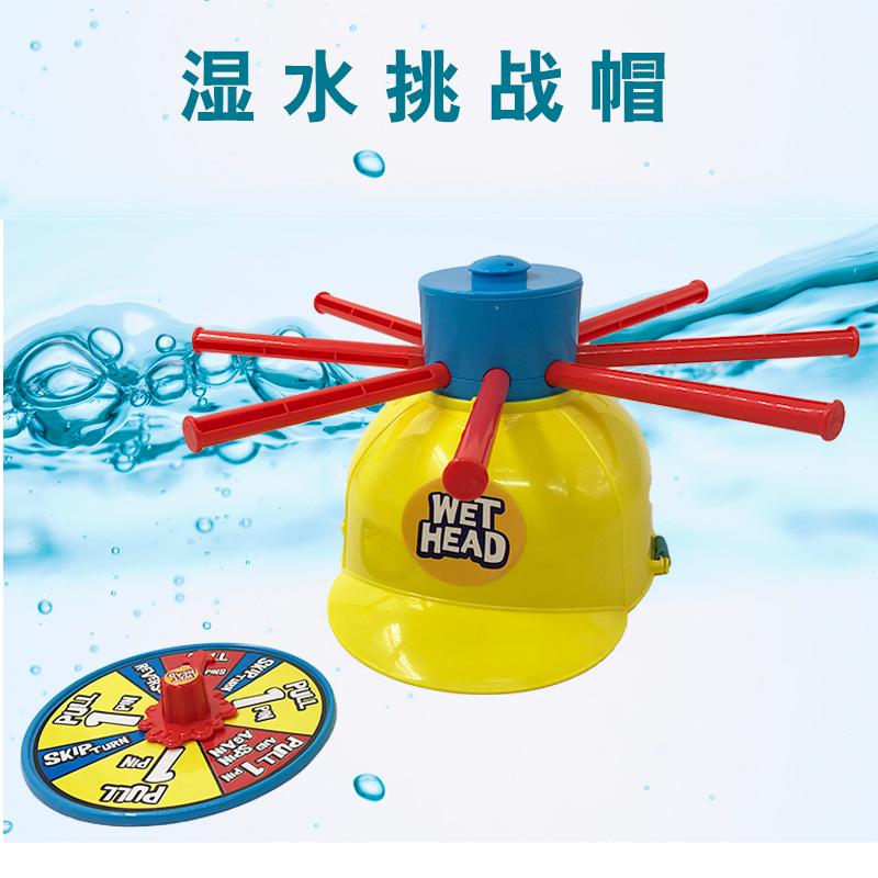 taobao10