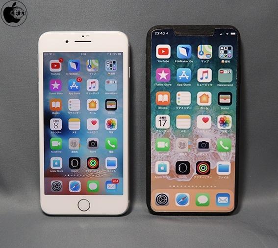 2018-new-iphone-2