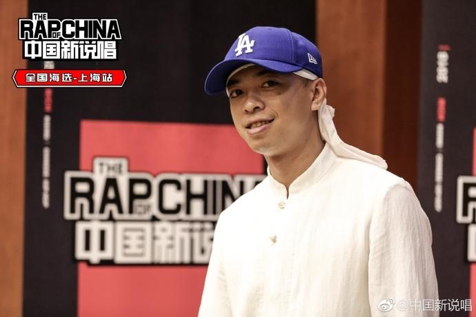 Rap_Shanghai-17-horz