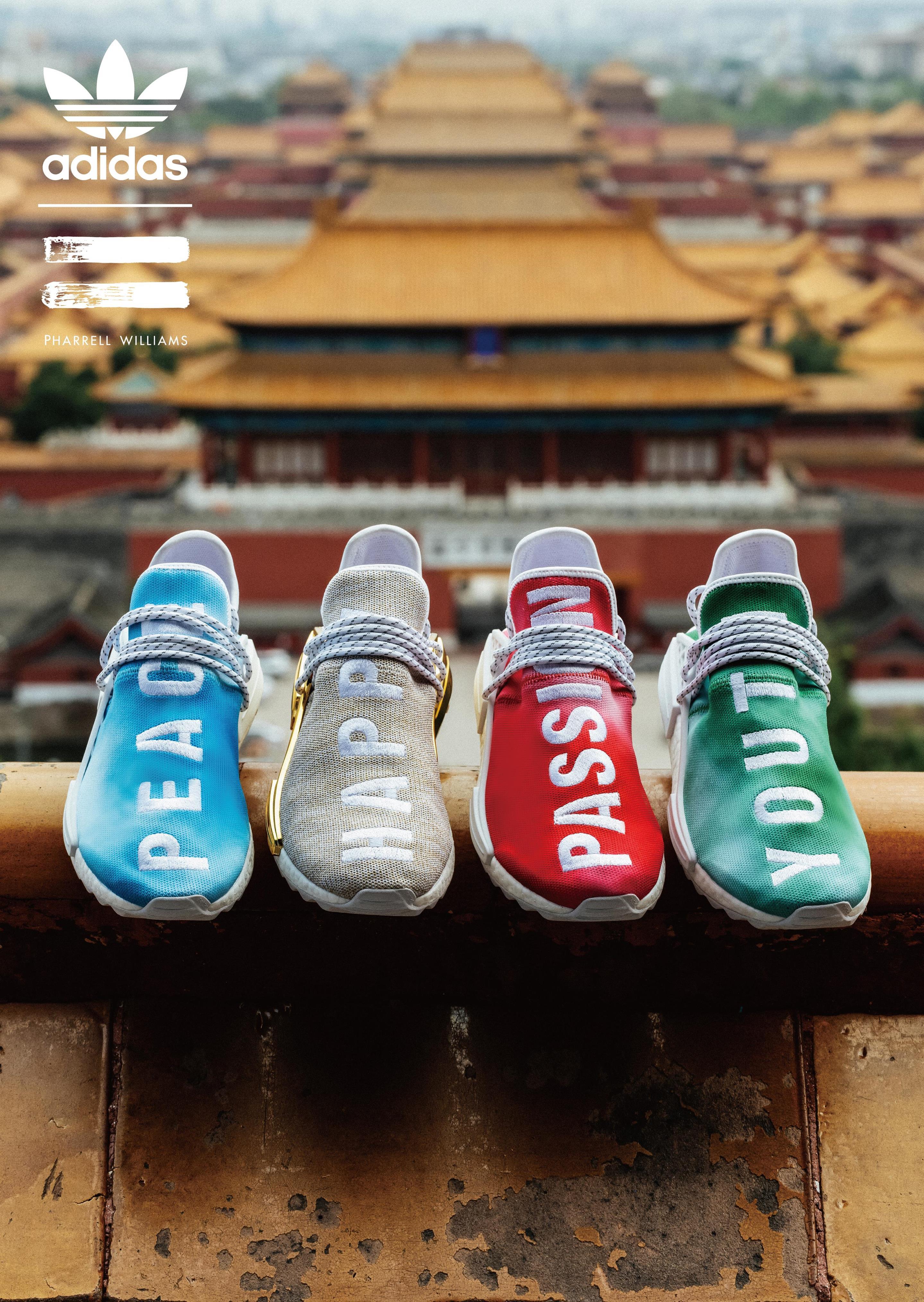 adidas Originals by Pharrell Williams Hu (5) (Copy) (Copy)