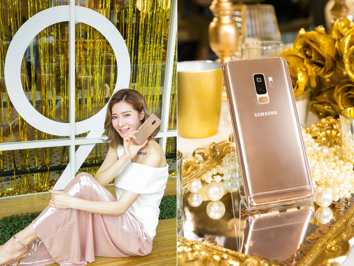 galaxy-S9plus-gold-1