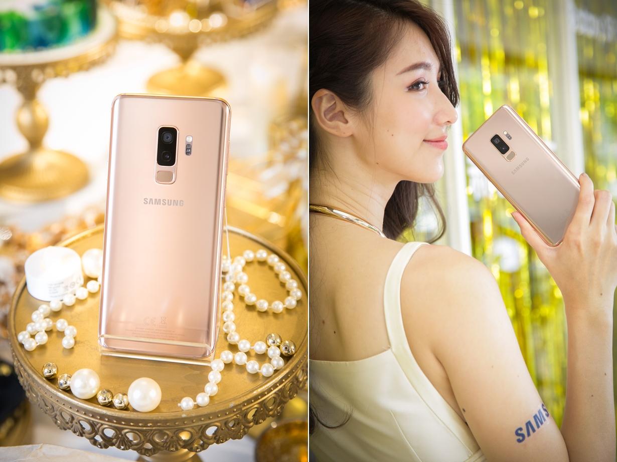 galaxy-S9plus-gold-2