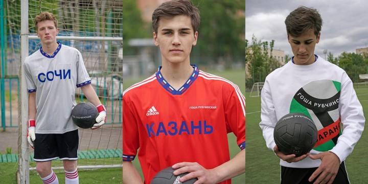 mix_Gosha Rubchinskiy x adidas Football 2018