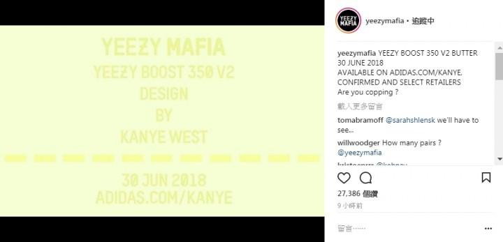 yeezy mafia IG