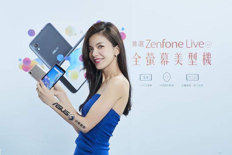 ASUS ZenFone Live (L1)-1