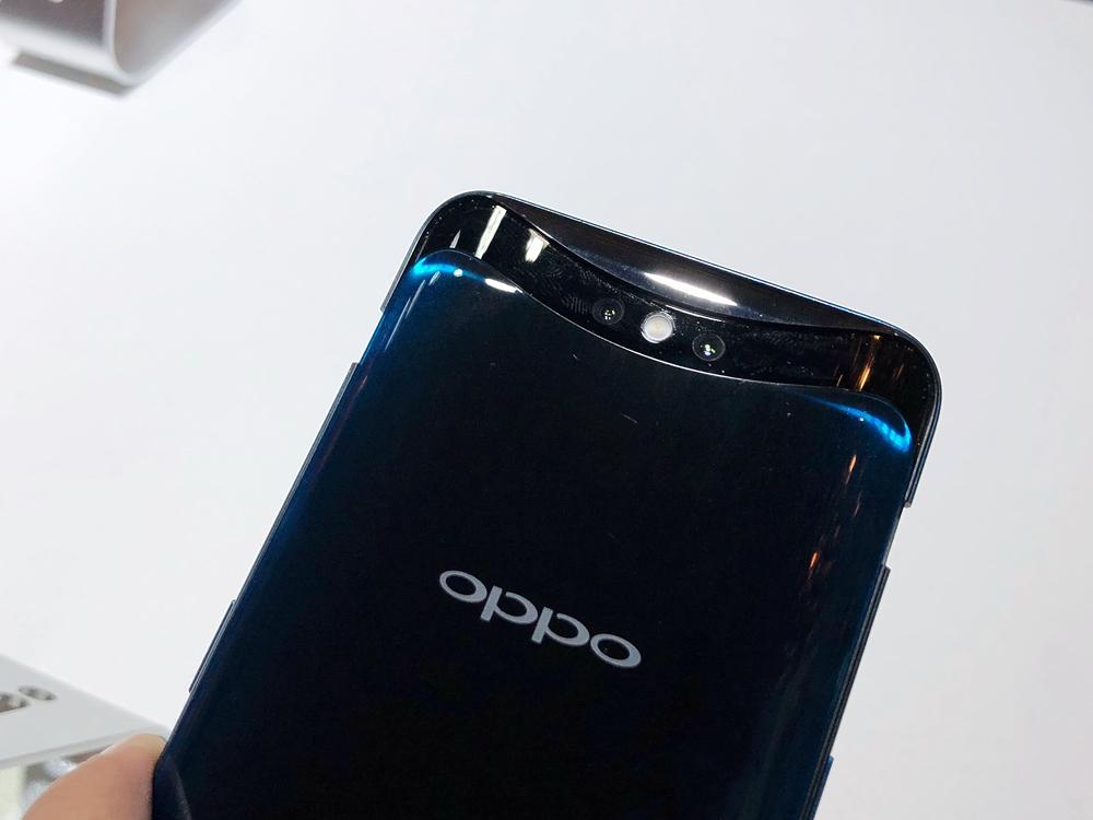 OPPO Find X-4