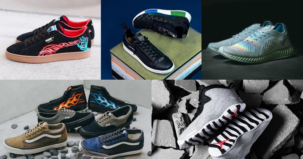 sneaker-release-0727