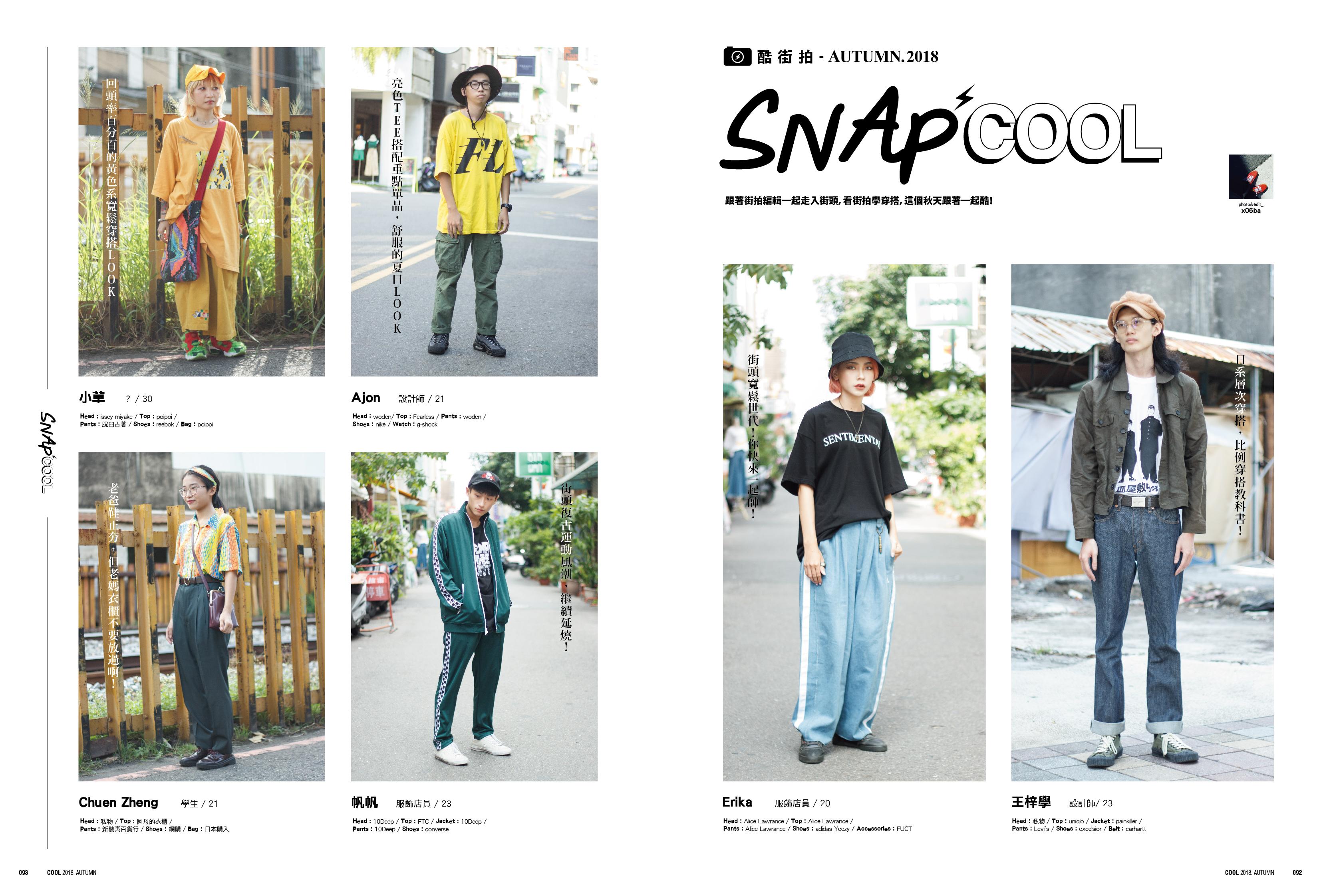 092_SNAP