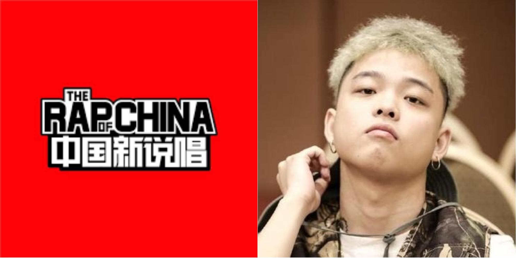 中國 有 嘻哈 復活 賽 完整 版