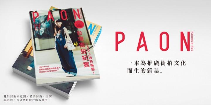 PAON magazine