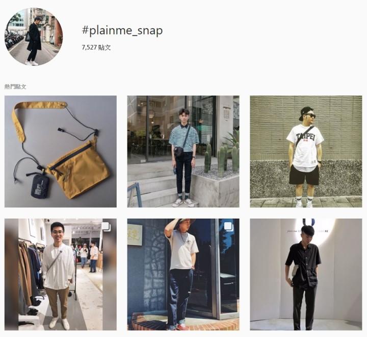 plainme_snap