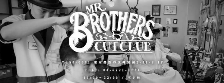 Mr.Brothers Cut Club (1)