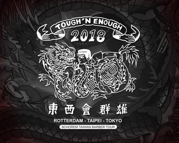Schorem Tough 'n' Enough Taiwan Barber Tour 2018 (2)