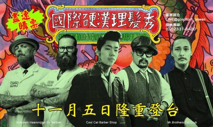 Schorem Tough 'n' Enough Taiwan Barber Tour 2018