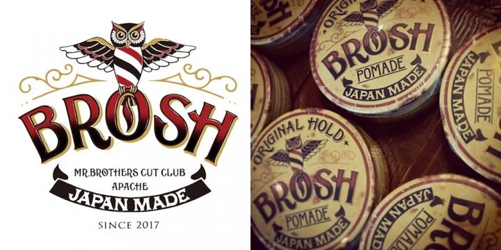 mix_brosh