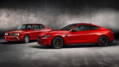 KITH BMW