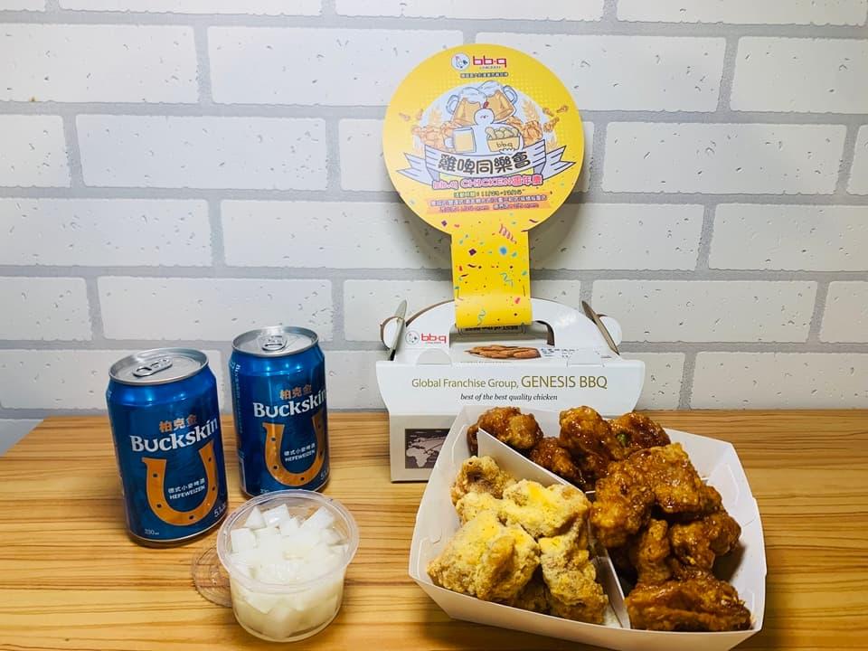 bb.q CHICKEN推出道地韓式「雞啤套餐」