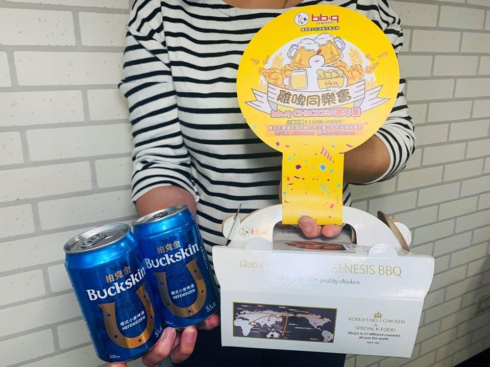 酥脆鮮嫩去骨雞腿 x 鮮釀啤酒,bb.q CHICKEN 再掀韓式雞啤風潮!