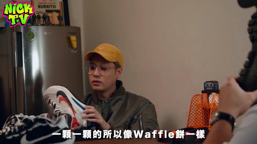 周湯豪開箱sacai x Nike VaporWaffle