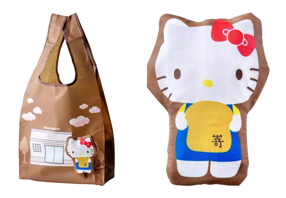 嵜本SAKImoto BakeryXHello Kitty聯名環保提袋