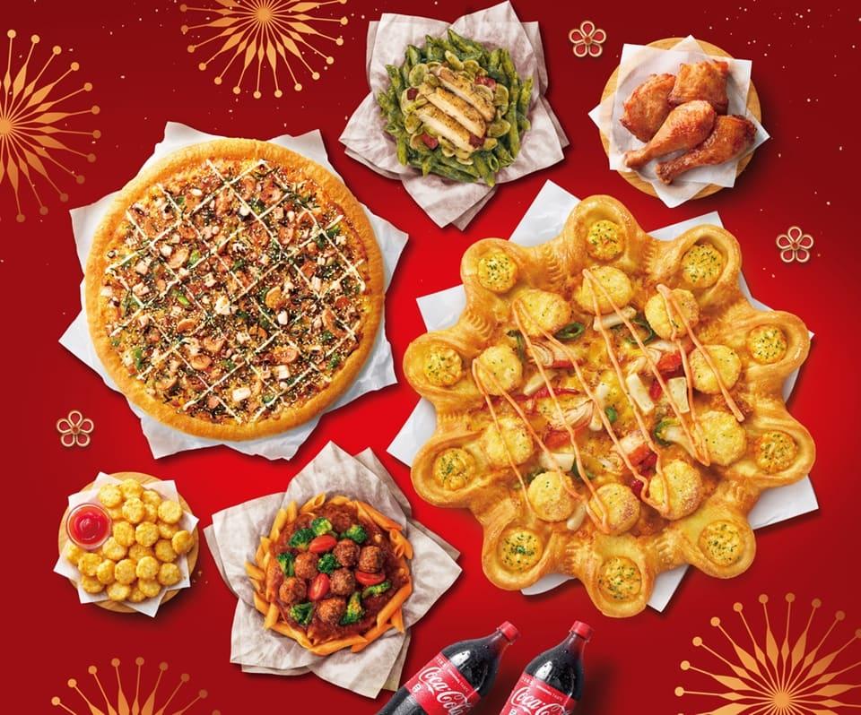 必勝客「3珍海味團圓比薩」一訂開運團圓餐