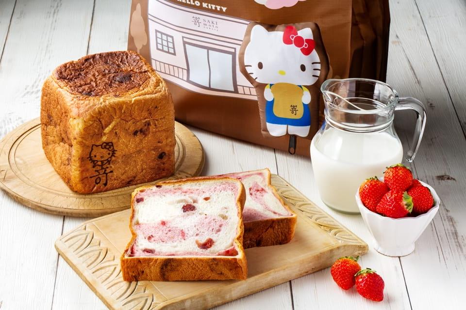 嵜本SAKImoto BakeryXHello Kitty聯名極莓果生吐司