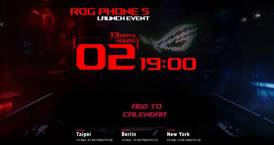 ROG玩家共和國即將於3/10 舉辦《For Those Who Dare》線上新品發表會